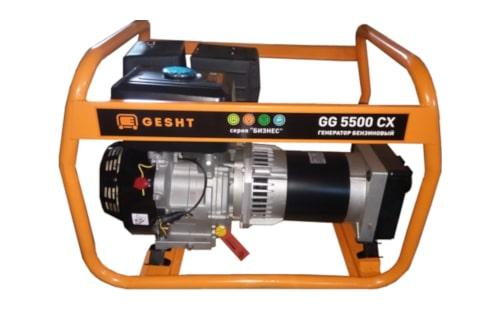 GG5500CX