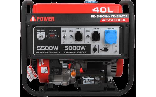 A5500EA