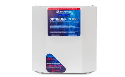 OPTIMUM+ 9000